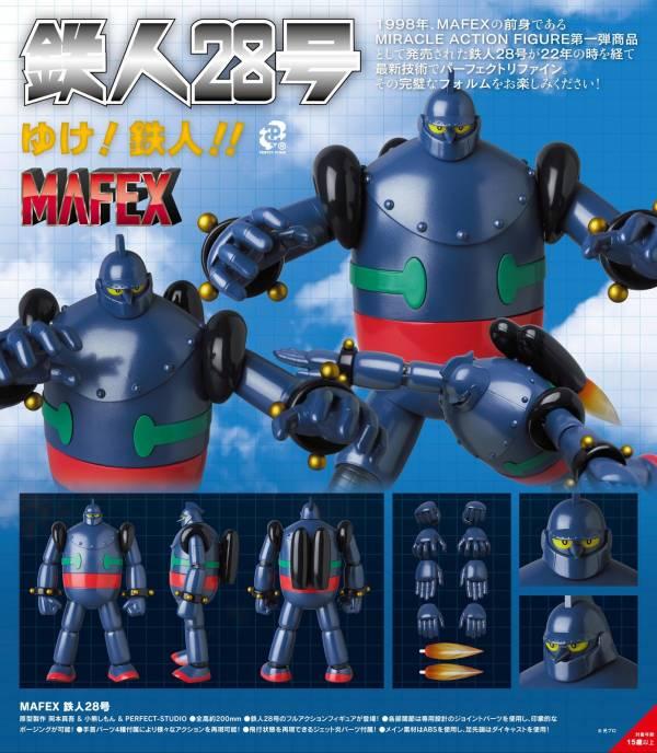 Medicom Toy MAFEX 鐵人28號 可動公仔 Medicom Toy,MAFEX,鐵人28號