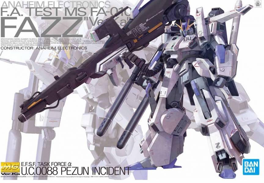 BANDAI MG 1/100 鋼彈前哨戰 FAZZ Ver.Ka MG,1/100,,FA-010A,FAZZ Ver.Ka,鋼彈前哨戰,BANDAI