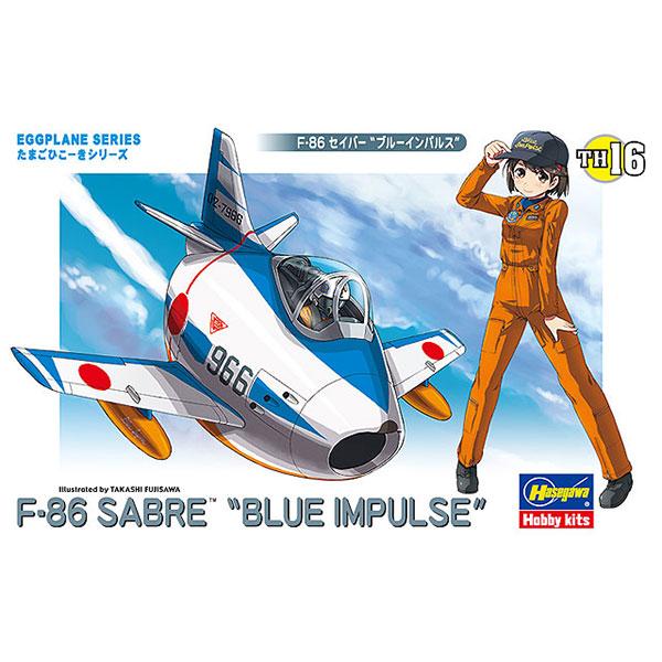 日本航空自衛隊 藍色衝擊波飛行表演隊 F-86軍刀戰鬥機 組裝模型 Hasegawa,蛋機,日本航空自衛隊,藍色衝擊波飛行表演隊,F-86軍刀戰鬥機