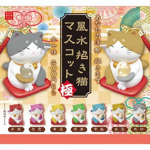 ASOBI研究所 扭蛋 風水招財貓公仔 極篇 全7種販售 ASOBI研究所,扭蛋,風水招財貓公仔,