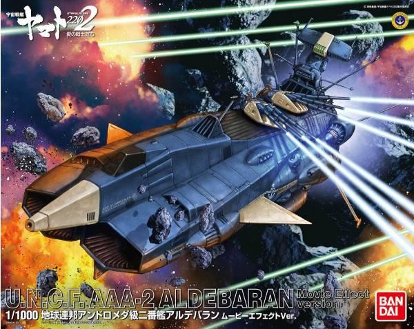 [聲光特效] BANDAI / 1/1000 地球連邦宇宙戰艦 仙女座號2號艦 金牛座畢宿五 聲光特效版  BANDAI , 1/1000 , 地球連邦宇宙戰艦,仙女座號,2號艦,金牛座畢宿五,聲光特效版