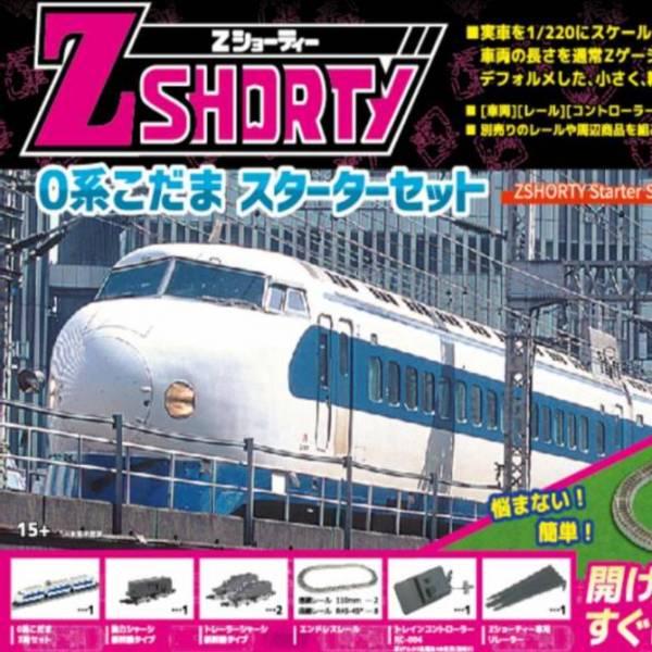[日版] ROKUHAN 六半 Z規 Shorty 0系新幹線 鐵道電車入門款   [日版],ROKUHAN,六半,Z規,Shorty,0系新幹線,鐵道電車入門款,