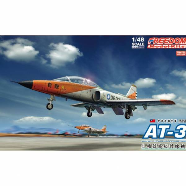 FREEDOM 1/48 AT-3教練機原型機/早期塗裝 初回特典 海報+金屬空速管 Freedom,1/48,AT-3教練機原型機,早期塗裝