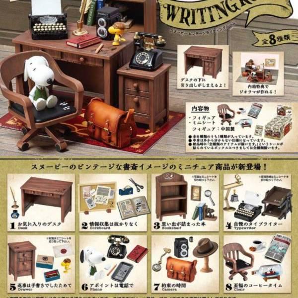 Re-ment 盒玩 史努比復古書房場景組 全8種 一中盒販售 Re-ment,盒玩,史努比,復古書房場景組,全8種,一中盒販售,