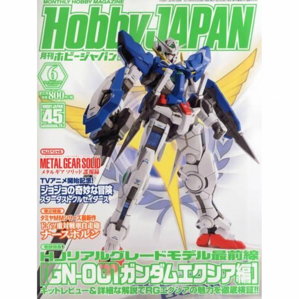 HOBBY JAPAN 日文雜誌 2014年6月號 HOBBY JAPAN,日文雜誌,2014年6月號