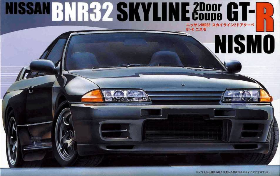 1/24 SKYLINE GT-R R32 NISMO FUJIMI ID42 富士美 組裝模型 FUJIMI,富士美,1/24,SKYLINE.GT-R.R32.NISMO,ID,