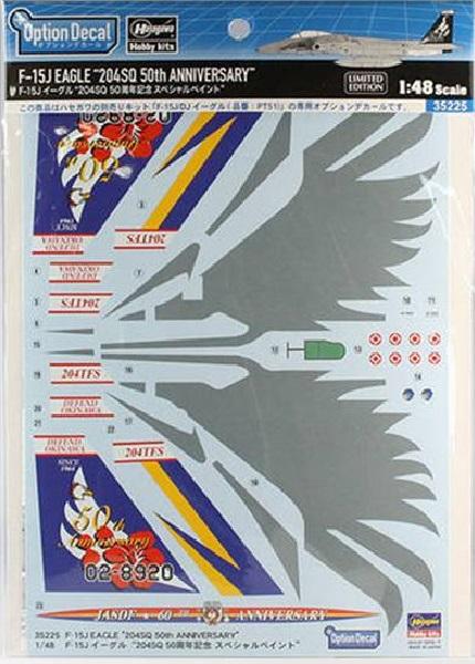 Hasegawa 1/48 F-15J EAGLE 204SQ 50週年紀念特別版 水貼 Hasegawa, 1/48, F-15J, EAGLE, 204SQ, 50週年紀念特別版, 水貼