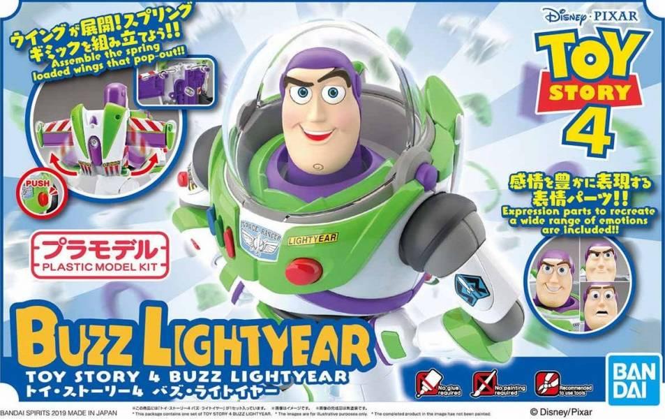 [6月再販] BANDAI Cinema-rise Standard 玩具總動員 巴斯光年 組裝模型 BANDAI,Cinema-rise Standard,玩具總動員,巴斯光年,組裝模型