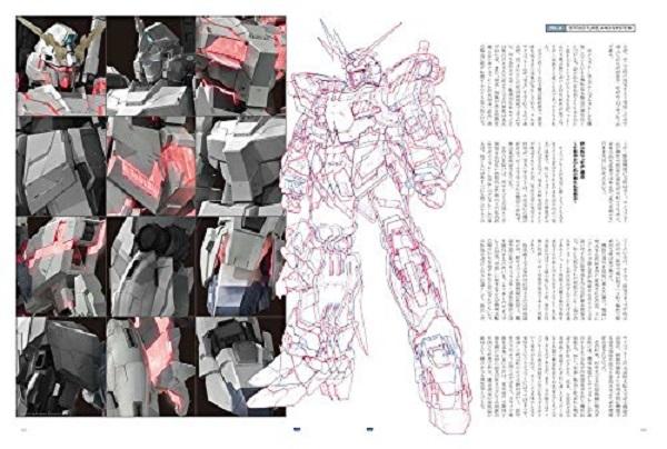 SB Creative 機動戰士全紀錄 RX-0 獨角獸鋼彈 日文書籍 SB Creative, 機動戰士全紀錄 RX-0 獨角獸鋼彈, 日文書籍
