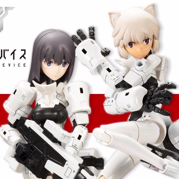 [好評再販] Kotobukiya / Megami Device 女神裝置 / WISM士兵遠距離狙擊 近戰格鬥型 組裝模型 Kotobukiya,Megami Device,女神裝置,WISM士兵,遠距離狙擊,近戰格鬥型