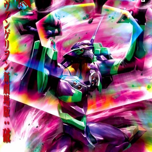新世紀福音戰士 04 新劇場版:破 EVA 初號機 初號機,新劇場版,EVA,