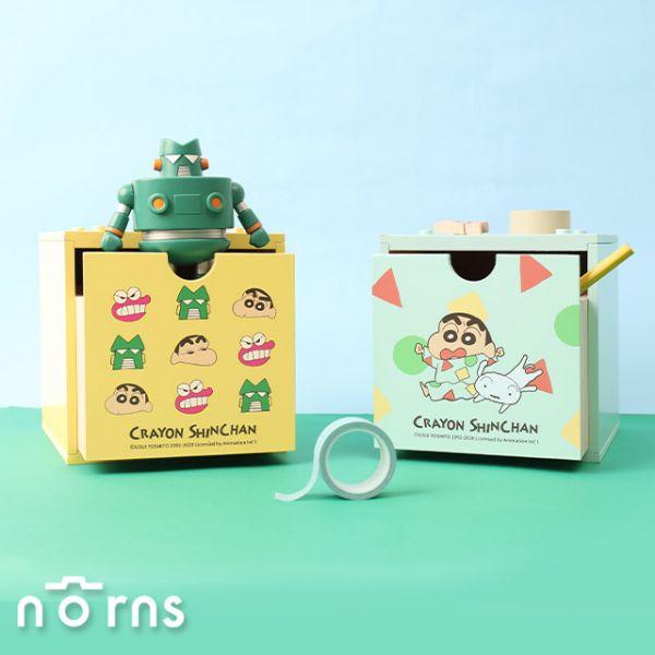 Norns 蠟筆小新 積木抽屜盒 木製收納盒 全2款 分別販售  Norns,蠟筆小新,積木抽屜盒,木製收納盒,整理收納箱,儲物盒,全2款,分別販售