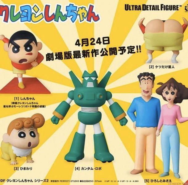 Medicom Toy UDF 蠟筆小新 第二彈 全五款 各別販售 Medicom Toy,UDF,蠟筆小新,大人帝國的反擊,小新,小葵,屁屁外星人,康達姆機器人,廣志,美冴