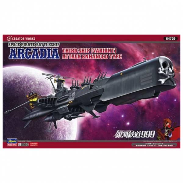 HASEGAWA 1/1500 銀河軌道999 宇宙海賊戰艦 阿爾卡迪亞 三番艦 改 強攻型 HASEGAWA,1/1500,銀河軌道999,宇宙海賊戰艦,阿爾卡迪亞,三番艦 改 強攻型