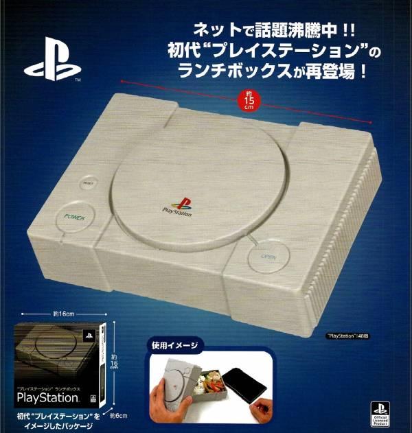 [再販] FuRyu 景品 PlayStation™ PlayStation 主機造型便當盒 FURYU,景品,PlayStation™,PlayStation,主機造型便當盒