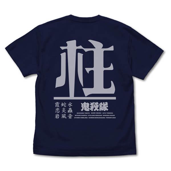 [再販] COSPA 鬼滅之刃 惡鬼滅殺 柱 短袖T恤 海軍藍色 COSPA,鬼滅之刃,惡鬼滅殺,柱,短袖T恤
