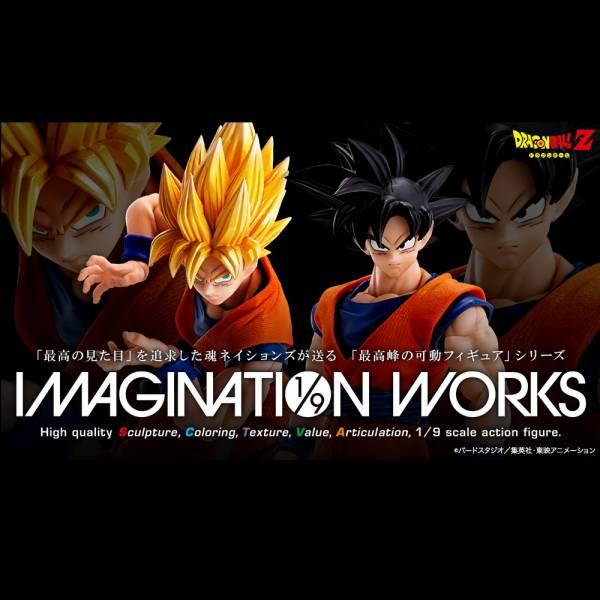BANDAI 1/9 IMAGINATION WORKS 七龍珠 孫悟空 可動公仔 BANDAI,1/9,IMAGINATION WORKS,七龍珠,孫悟空,可動公仔