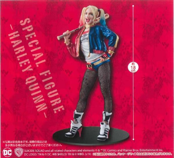 FURYU / 景品 / DC / 自殺突擊隊 小丑女 哈莉·奎茵  FURYU,景品,DC,自殺突擊隊,小丑女,哈莉·奎茵