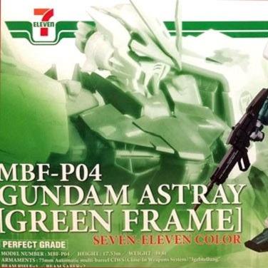 PG 1/60  綠異端鋼彈 7-11特別限定版    PG ,1/60 , 綠異端,鋼彈 ,7-11