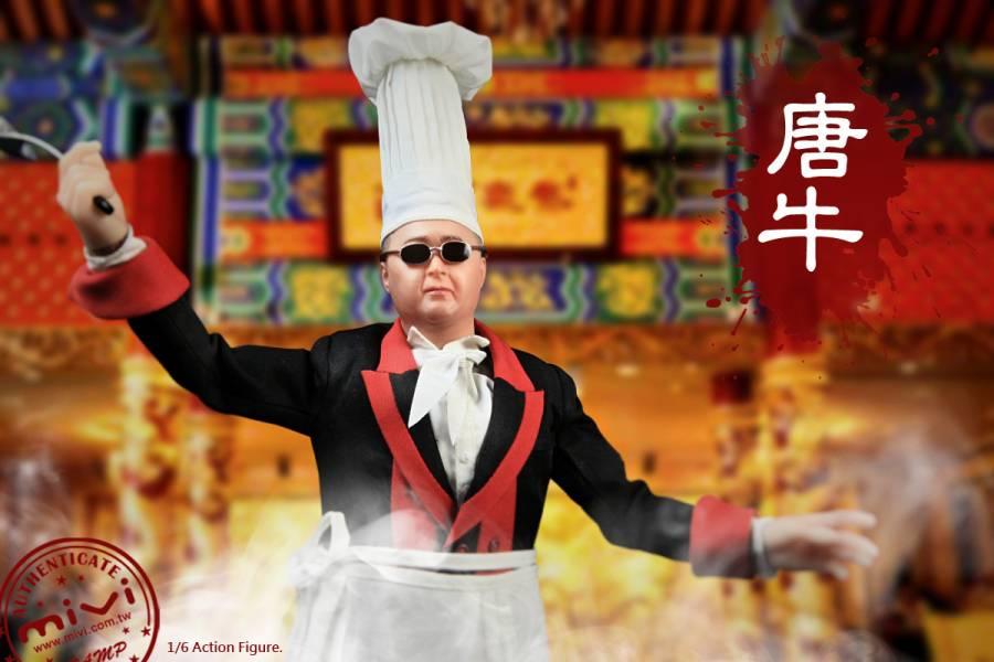 [全都是幻覺 嚇不倒我的] MiVi 1/6 廚師唐牛 可動公仔 MiVi,1/6,食神,一切都是幻覺下不倒我的,廚師唐牛