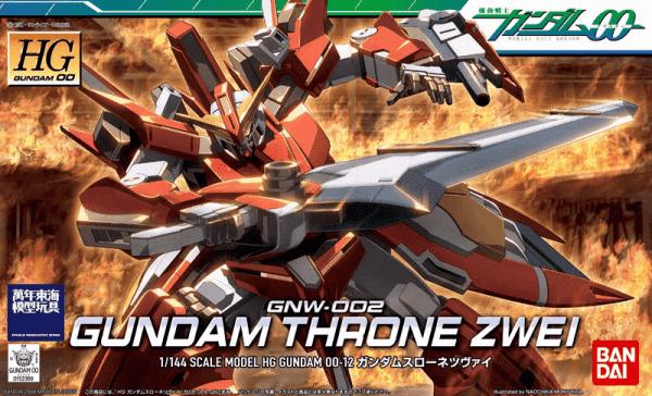BANDAI HG00 1/144 #12 GNW-002 座天使2型 THRONE ZWEI 組裝模型 鋼彈,HG 00,1/144,