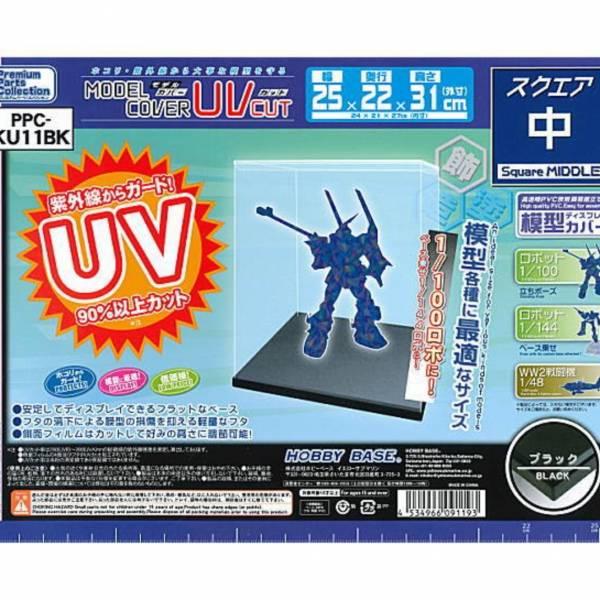 HOBBY BASE 抗UV展示盒 中 HOBBY BASE,抗UV展示盒,中