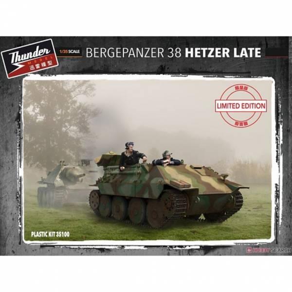 THUNDER MODEL 1/35 德軍 Hetzer 戰車回收車 後期型 (限定版) THUNDER MODEL,1/35,德軍,Hetzer,戰車回收車,後期型,限定