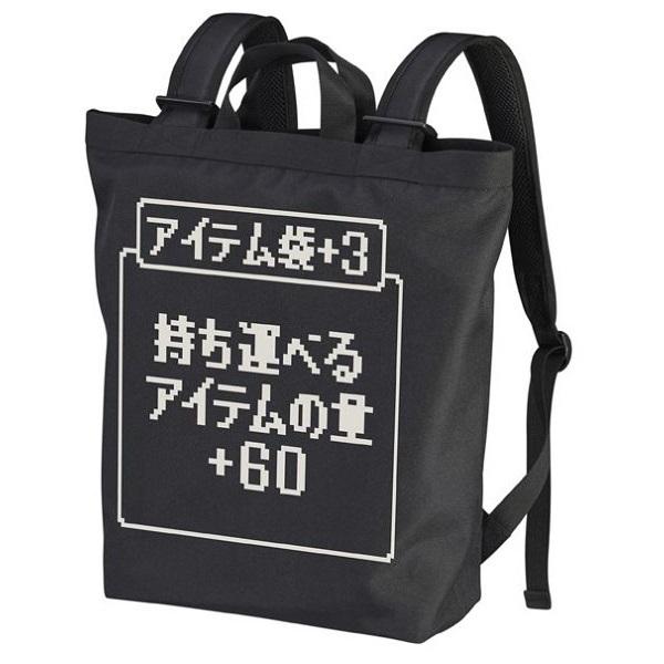 COSPA  ITEMYA 道具袋+3 手提後背兩用包 黑色 COSPA,ITEMYA,道具袋+3,手提後背兩用包,黑色