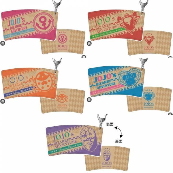 BANDAI JoJo的奇妙冒險 杯套鑰匙扣 全5款 分別販售   BANDAI,JoJo,的,奇妙冒險,杯套鑰匙扣,全5款,分別販售,