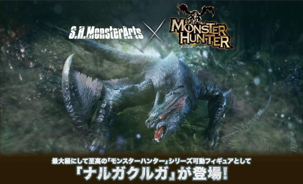 [即將開放 請點貨到通知] BANDAI S.H.MonsterArts SHM 魔物獵人 迅龍 可動公仔 BANDAI,S.H.MonsterArts,SHM,魔物獵人,迅龍