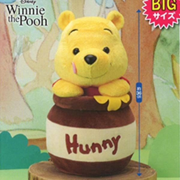 SEGA 景品 迪士尼 小熊維尼 維尼蜂蜜罐 絨毛娃娃 SEGA,景品,迪士尼,小熊維尼,維尼蜂蜜罐,絨毛娃娃