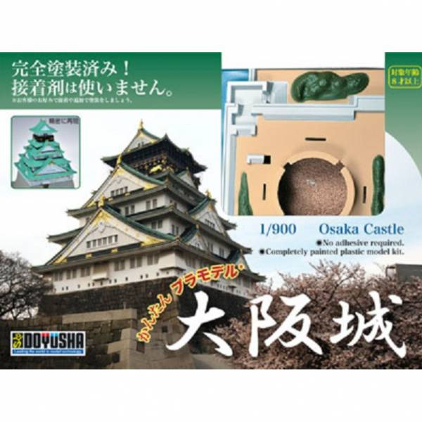 童友社 1/900 大阪城 簡易組裝模型  DOYUSHA,童友社,1/72,F-4J,幽靈Ⅱ戰鬥機