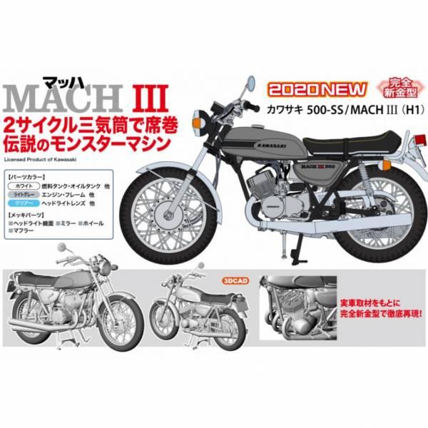 HASEGAWA 1/12 川崎Kawasaki 500-SS/MACH III 組裝模型 HASEGAWA,1/12,川崎,Kawasaki 500-SS/MACH III