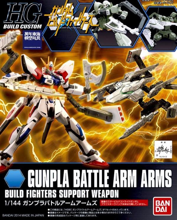 BANDAI HGBC 1/144 #010 鋼彈創鬥者 對戰掛壁武裝組 GUNPLA BATTLE ARMS 組裝模型 鋼彈創鬥者,HGBF,1/144,