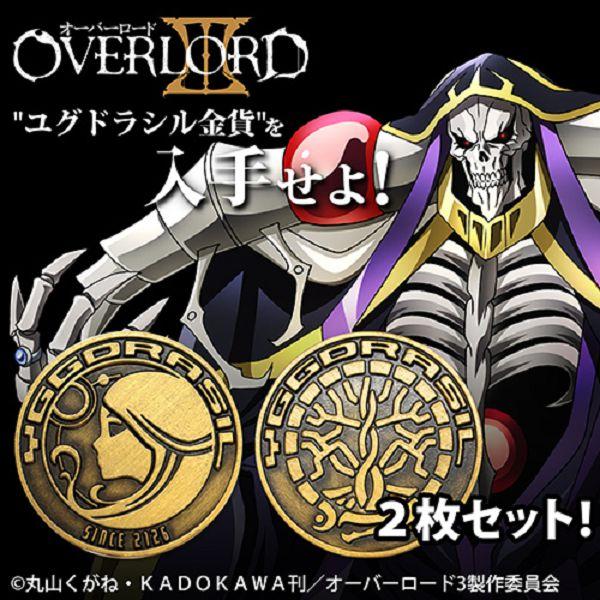 COSPA Overlord III 世界之樹硬幣 2入組 COSPA,Overlord III,世界之樹硬幣