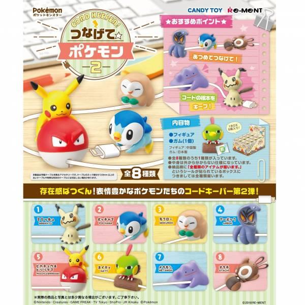 Re-ment / 盒玩 / 神奇寶貝 / 精靈寶可夢裝飾捲線器P2 / 全8種 / 一中盒8入販售 Re-ment,盒玩,神奇寶貝,精靈寶可夢裝飾捲線器P2