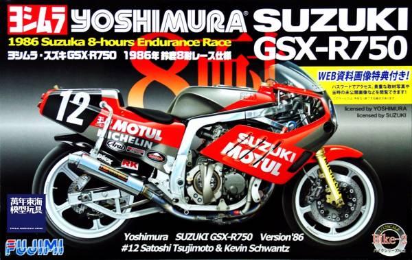 1/12 SUZUKI GSX R750 YOSHIMURA 吉村 1986 8耐 重型機車 FUJIMI Bike2 富士美 組裝模型 FUJIMI,1/12,Bike,SUZUKI,鈴木,GSX,R750,POP吉村,1986,重型機車,組裝模型