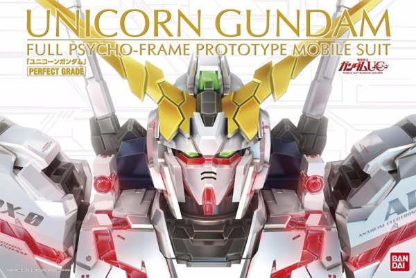 BANDAI PG 1/60 RX-0 獨角獸鋼彈 1號機 Unicorn Gundam 完全變形 附展示台 機動戰士鋼彈UC  PG,1/60,RX-0,獨角獸鋼彈,1號機,Unicorn Gundam,完全變形,附展示台