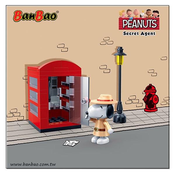 BanBao 邦寶積木 史努比 紅色電話亭 62片 BanBao,邦寶積木,史努比,紅色電話亭,62片