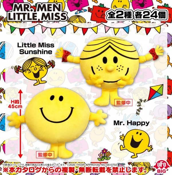 SK JAPAN 景品 奇先生妙小姐 大絨毛玩偶 全2種販售 SK JAPAN,景品,奇先生妙小姐絨毛玩偶