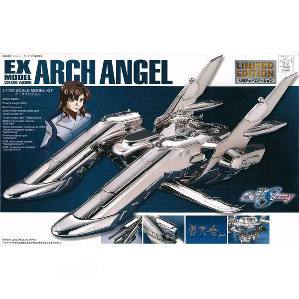 BANDAI EX 1/1700 大天使號 電鍍版 BANDAI EX,1/1700,大天使號,電鍍版