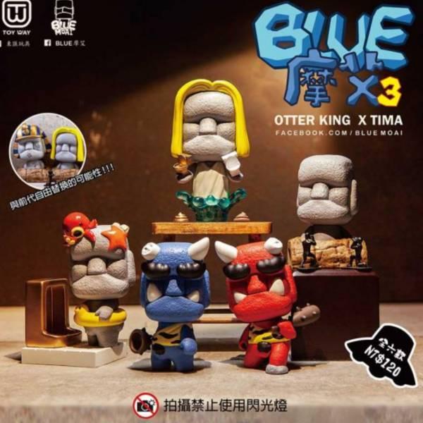 布如文創 扭蛋 BLUE摩艾3 全6種 隨機10入販售 布如文創,扭蛋,BLUE,摩艾,3,全6種,隨機10入販售,