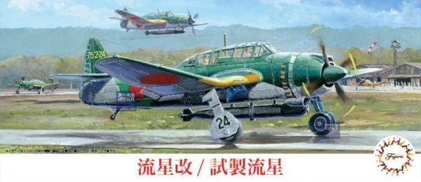 1/72 流星改 試製流星 FUJIMI C36 富士美 組裝模型 FUJIMI,艦上戰鬥機,水偵,c,流星改,試製流星,