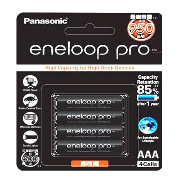 Panasonic eneloop / 充電池黑4號4入950mah BK-4HCCE4BTW Panasonic eneloop,充電池黑4號4入950mah BK-4HCCE4BTW