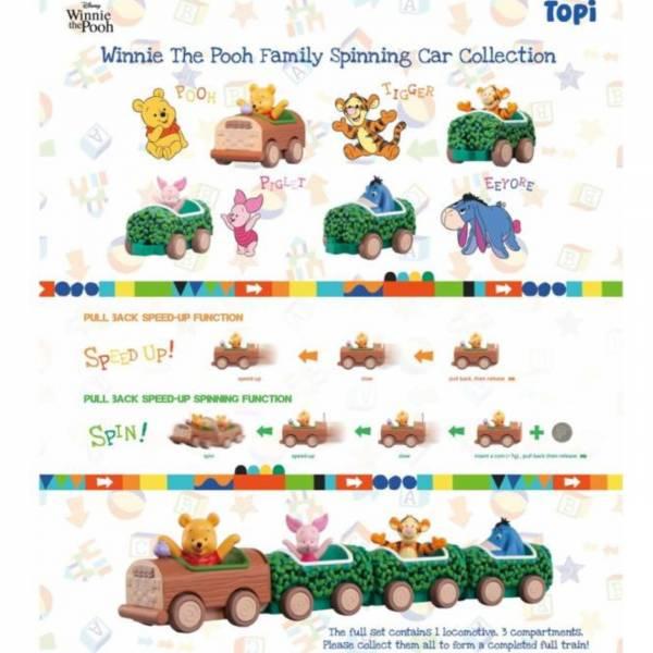 千值練 / 迪士尼 / 小熊維尼 / 維尼家族 旋轉迴力車 全套4入販售 千值練,迪士尼,小熊維尼,維尼家族,旋轉迴力車