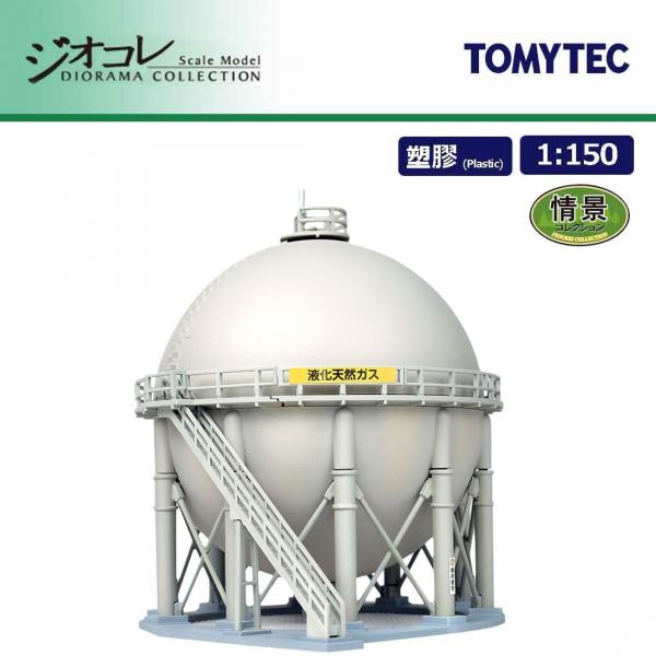 TOMYTEC / 1/150 / 情景小物系列74-2 產業園區天然氣儲罐 TOMYTEC,1/150,情景小物系列74-2,產業園區天然氣儲罐