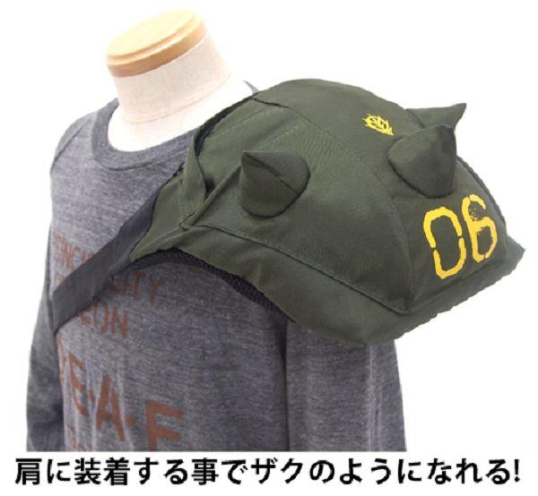COSPA 機動戰士鋼彈 薩克肩甲造型兩用包 斜背包 腰包  COSPA,機動戰士鋼彈,薩克肩甲,斜背包,腰包