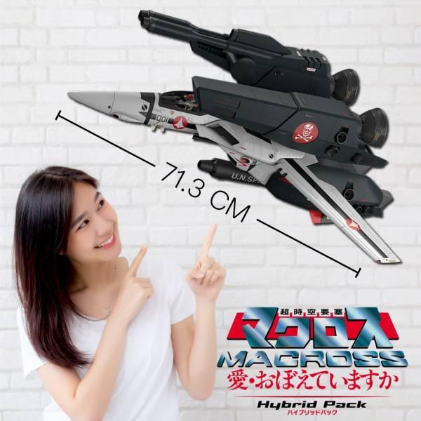 Max Factory / PLAMAX / MF-37 / 超時空要塞 / 女武神 / 巴爾基里 / Strike / VF-1 / 組裝模型 Max Factory,PLAMAX,MF-37,minimum factory,VF-1,Super/Strike Fighter Valkyrie,組裝模型