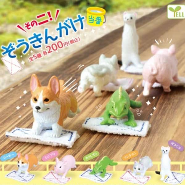 YELL 扭蛋 動物打掃值日生P2 全5種販售 YELL,扭蛋,動物打掃,值日生