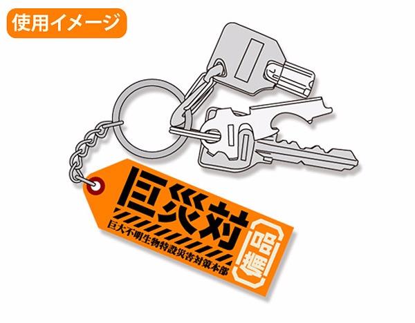 COSPA 正宗哥吉拉 巨災對 PVC樹脂 鑰匙圈 COSPA,巨災對,哥吉拉,鑰匙圈